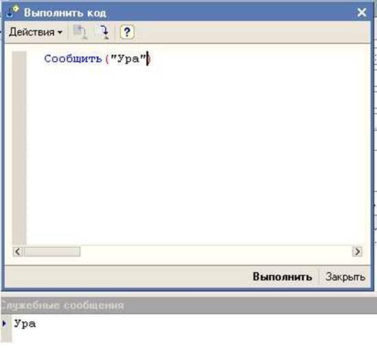 ��������: deb_code.jpg