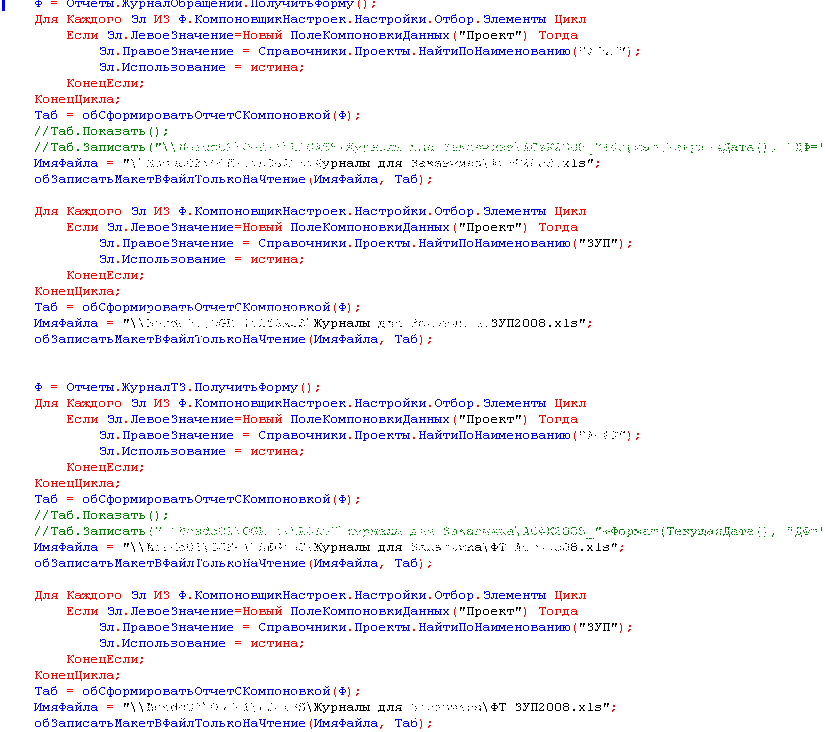 Описание: C:fixinSitearticlesdown_lurvplanner_code.png