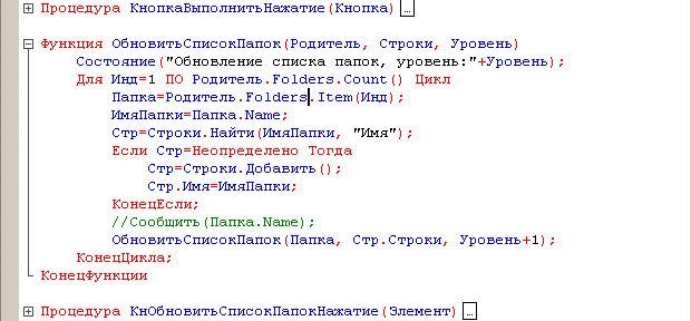 Что делает 1с программист установка клиента 1с 8 на сервере 1с предприятия