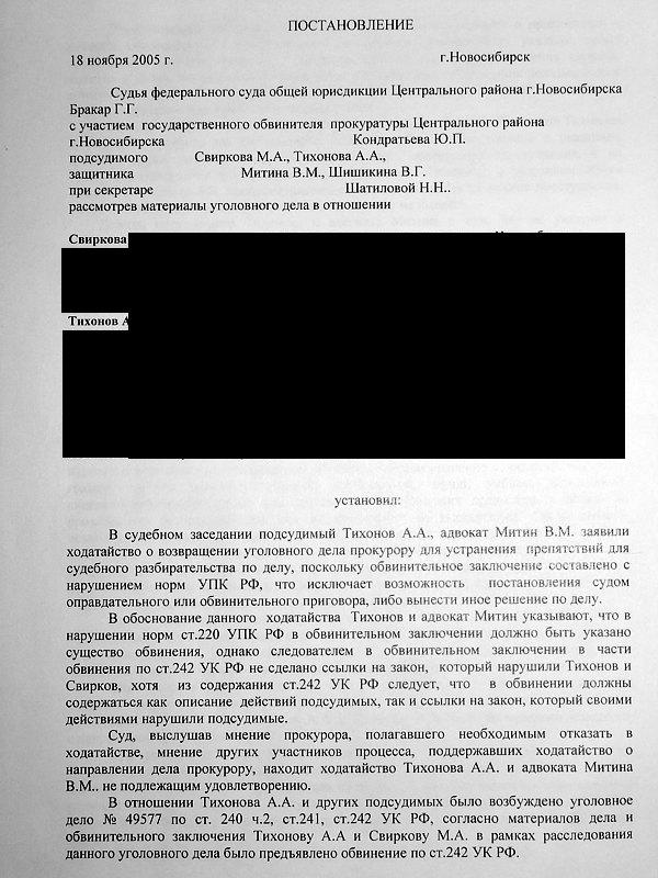 Менты задержали голубого наркоторговца гей порно видео фото 675-469